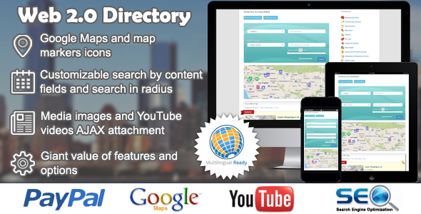 Web 2.0 Directory plugin for WordPress v1.12.0