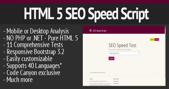 Download – HTML 5 SEO Speed Script – No Server Required